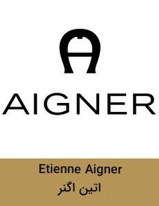 اتین اگنر 231x300 - برند
