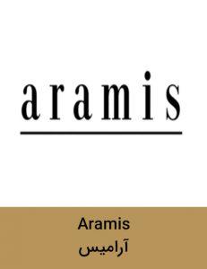 ARAMIS 231x300 - برند