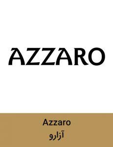 azzaro 231x300 - برند