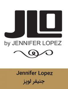 jennifer lopez 231x300 - برند