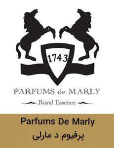 parfums de marly 231x300 - برند