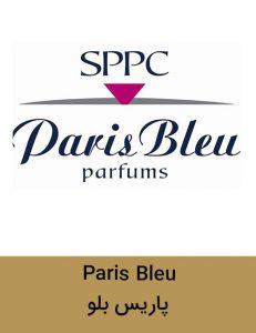 paris bleu 231x300 - برند