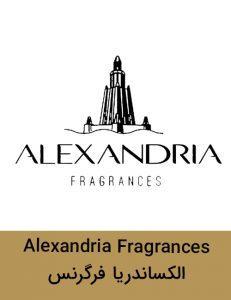Alexandria Fragrances brand 231x300 - برند