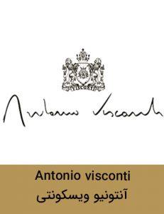 Antonio visconti logo 231x300 - برند
