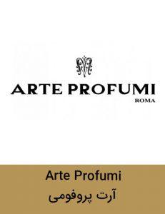 Arte Profumi logo 231x300 - برند