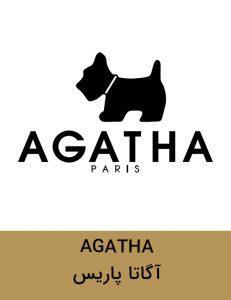 agata brand 231x300 - برند