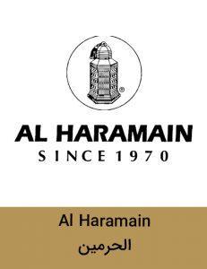 alharmin brand 231x300 - برند