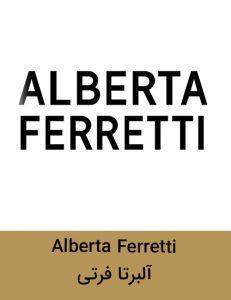 Alberta Ferretti logo 231x300 - برند