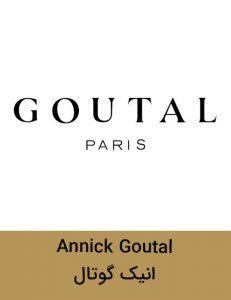 Annick Goutal 231x300 - برند