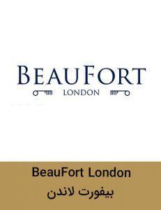 BeauFort London 231x300 - برند