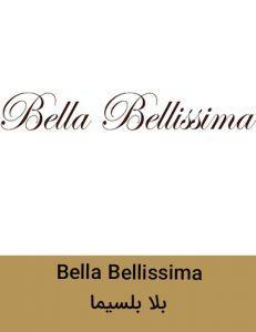 Bella Bellissima 231x300 - برند
