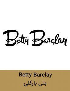 Betty Barclay 231x300 - برند