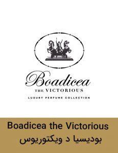 Boadicea the Victorious 231x300 - برند
