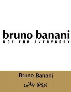 Bruno Banani 231x300 - برند